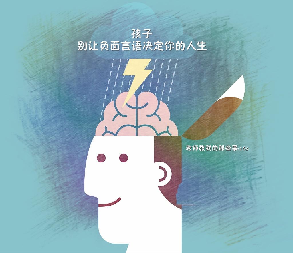郑明析_摄理宗教_摄理教育_作家_