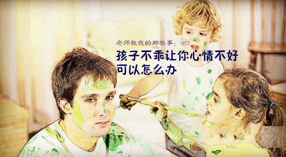 摄理教育_作家_167_孩子画爸爸