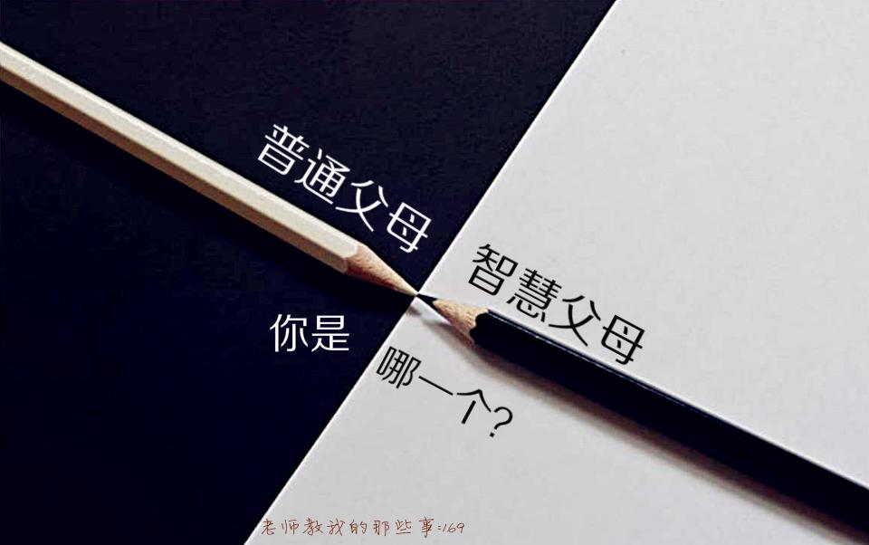 摄理教育_作家_169_对比_黑白_铅笔