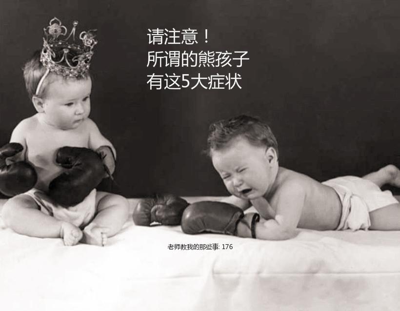 摄理教育_作家_176_婴儿戴皇冠_婴儿拳击手套_婴儿在床上哭泣